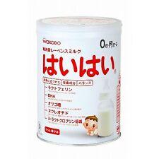 WAKODO☀Japan-Baby Infant Formula Powdered Milk Hai Hai From 0 months 850g