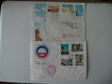 2 X China Taiwan First Day Covers FDC from 1960,64 high cat stamps