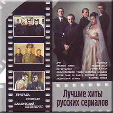 BEST HITS OF RUSSIAN TV SERIES / LUCHSHIE HITY RUSSKIKH SERIALOV NEW CD