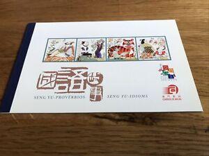 Macau 2001 Mi. MiNr. 1128-1131 Booklet MNH