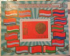 1972, Russia, USSR, 4023, Mint, Souvenir Sheet