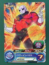 Dragon Ball Heroes Z Promo Card Jiren PJS-29 FREE SHIPPING NEW/PRISM/V-Jump