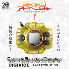 Bandai Digimon Adventure Complete Selection Animation DIGIVICE Last Evolution