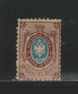 RUSSIA  OLD STAMP OF RUSSIAN EMPIRE   # 8  NG  HOLE FROM NEEDLE  CAT $275.00