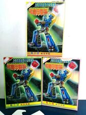 1980s Microman Transformers Diaclone DIABATTLES very rare (MODEL KIT)