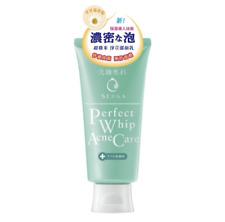 [SHISEIDO SENKA] PERFECT WHIP ACNE CARE Foam Cleanser Face Wash 100g NEW