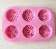 Cake Soap Mold 6-Round Happiness Flexible Silicone Mould For Candy Chocolate