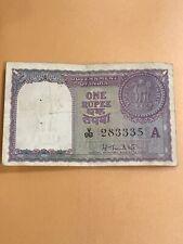 India 1957 One Rupee Circulated Paper Money - Nice P 75b
