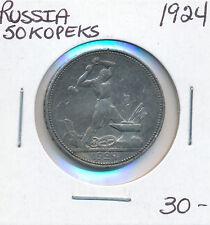 RUSSIA 50 KOPEK 1924