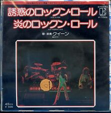 7inch QUEEN now i'm here JAPAN SEALED  1976