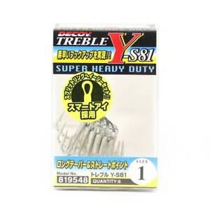 Decoy Y-S81 Treble Hook Heavy Duty Treble Hooks Size 1 (9548)