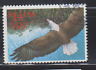 $14.00 Eagle Express Mail Stamp, USA Scott 2542, Used