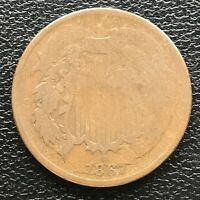 1867 Two Cent Piece 2c DIE BREAK Circulated #14494