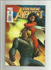New Avengers #5 Spider-Woman Variant Cover Near Mint Free Shipping Buy It Now
