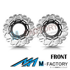 Floating Front Brake Disc x2 Fit Yamaha YZF R1 1000 2004-2006 04 05 06