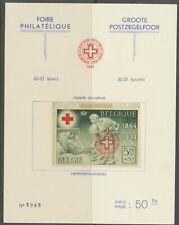 [36] N° 582B**, Croix-Rouge, la carte numérotée. Superbe. Cote : 160 €