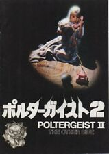 POLTERGEIST II: THE OTHER SIDE Japanese Souvenir Program 1986, H.R. Giger