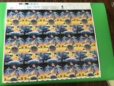 Space Exploration Scott 2631-2634  Joint stamp issue US & Russia in 1992
