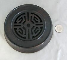 "Lrg 5.5"" Dark Brown Chinese Oriental Wooden Lid Cap Cover for Ginger Jar & Vases"