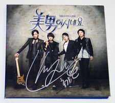 You're Beautiful Pt.1 SBS TV DRAMA OST [LEE HONG KI FTISLAND AUTOGRAPHED CD]
