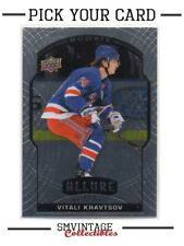 2020-21 Upper Deck Allure - Base Card - Pick Your Card - Free Ship