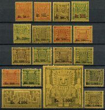 Bolivien Bolivia 1960 Sonnentor mit Aufdruck Sun Gate Overprint 637-654 MNH