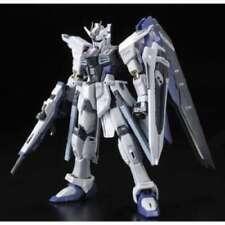 ZGMF-X10A RG 1/144 Freedom Gundam deactivation mode Bandai Gunpla From Japan