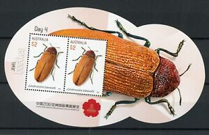 [309305] Australia 2016 insects good very fine MNH sheet