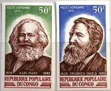 KONGO BRAZZAVILLE 1970 255-56 U C98-99 Karl Marx Friedrich Engels Kommunisten