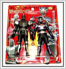 Vintage Masked Rider Gai Action Figures (MOC) _  ** Must See **
