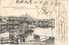 Tea Houses in native City- Shanghai, China, postally used 1913 to Kobe, Japan