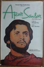 """APUR SANSAR Satyajit Ray 20"""" x 30"""" poster - Bengali Cinema India"""