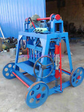 NEW Movable Concrete Blocks Making Machine 6.65kw Make 4 blocks a Time