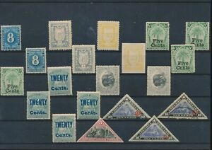 LN18388 Liberia old stamps fine lot MH