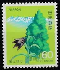 Japan postfris 1983 MNH 1549 - Forest Campaign