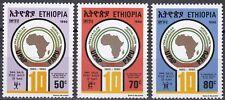 Ethiopia: 1990: 10th Anniversary of PAPU (Pan-African Postal Union),  MNH