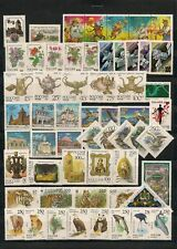 RUSSLAND RUSSIA 1993 SAMMLUNG COLLECTION ** 89 STAMPS 3 BLOCKS 13 MINI SHEETS