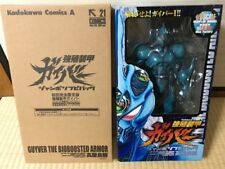 The Bioboosted Armor Guyver ⅠComics Vol.21 SP ver. 1/6 scale Figure Doll , book