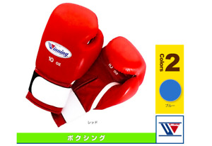 Authentic Winning Boxing gloves  For amateur practice Tape type 10oz - 14oz JPN
