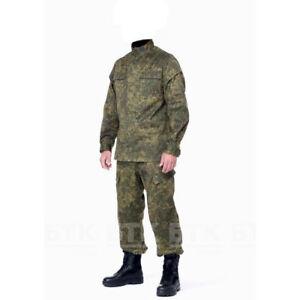 VKBO Russian Digital Flora Camo BDU Suit Current Military