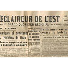 L'ÉCLAIREUR de L'EST 26 Août 1941 Assassinat Marx DORMOY Pucheu et  le Bolchévis