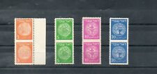 Israel Scott #1, #2, #3 and #5 Vertical Pairs Imperforate Between MNH!!