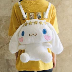 Cinnamoroll dog white plush backpack shoulder bag cosplay backpacks cartoon