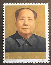 PR China 1965 C109(3-2) 30th Anniv. of Zunyi Meeting MNH FVF OG SC#819