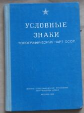 Russian Book Military Symbol Topographic Map Topography Soviet Ussr Army Soviet