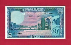 BEAUTIFUL & SCARCE Lebanon AUNC+ 100 Livres 1988 CEDAR TREES Banknote (P- 66d)