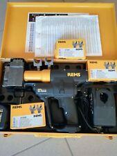 Pressatrice REMS NUOVA a batteria come in foto con ganasce