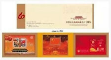China Hong Kong Macau Joint 2009-25 60th People Republic of China S/S Booklet