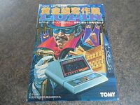 THE GREAT GOLDEN TREASURE ROBBERY LUPIN NEW OLD STOCK TOMY TABLETOP GAME 1981