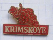 krimskoye